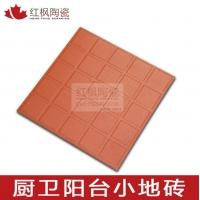 中式厨房仿古红砖300x300透水砖简约厨卫阳台防潮砖