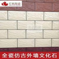 优惠外墙瓷砖大理石外墙砖别墅200*400沙河供应