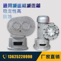 天津祥和减速机蜗轮蜗杆厂家配件减速机蜗轮蜗杆价格图