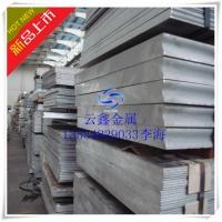 茂名7075铝块|铝镁合金板|模具硬质合金
