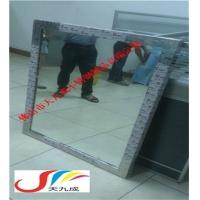 佛山不锈钢镜框,北京不锈钢镜框