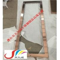 浙江不锈钢画框,杭州不锈钢画框
