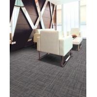 中高端办公室地毯批发 优质办公室地毯价格