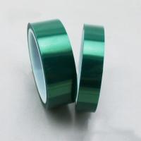 苏州惠通绿色聚酯胶带