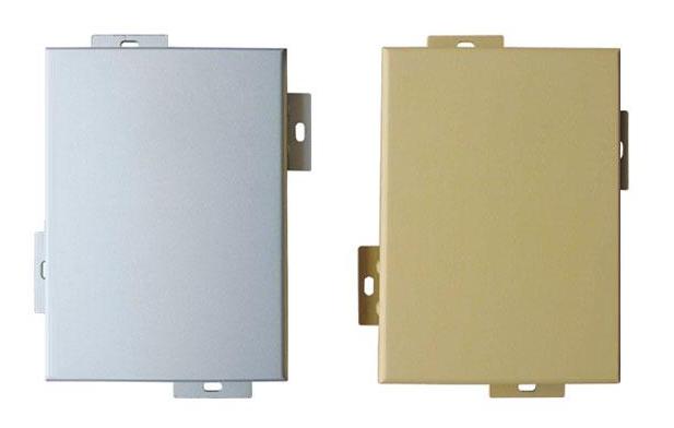 弧形铝单板造型铝单板幕墙铝单板氟碳铝单板