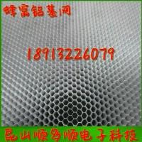 铝基蜂窝板纳米二氧化钛光触媒滤网
