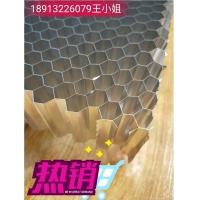 铝基蜂窝光触媒过滤网 UV光解纳米二氧化钛光催化板