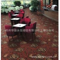 上海星级酒店客房羊毛混纺地毯    上海酒店地毯厂家
