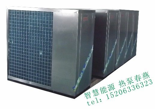 大棚专用升降温机组水地源热泵水产养殖蔬菜大棚