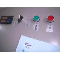 水池水位自动补水器,液位显示控制系统