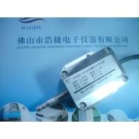 操控感应楼宇风压传感器,自能变化楼梯风感应器