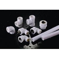 菲斯普特PP-R精品热水管