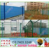 中山小区护栏网 中山铁丝网隔离栅 高速公路护栏网