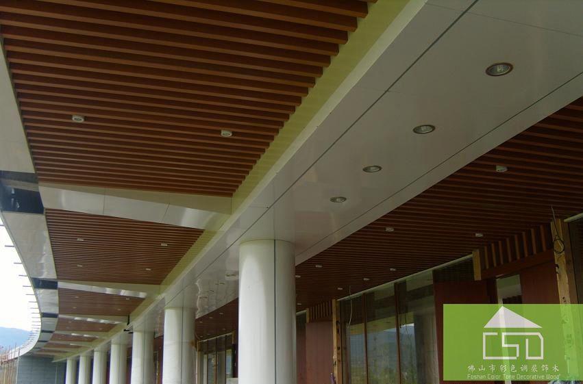 彩色调装饰木吊顶天花