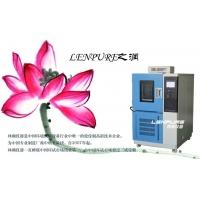 恒温恒湿试验箱控制原理【控制器UMC-1207】