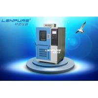 上海锂电池专用高低温冲击试验箱→LINPIN