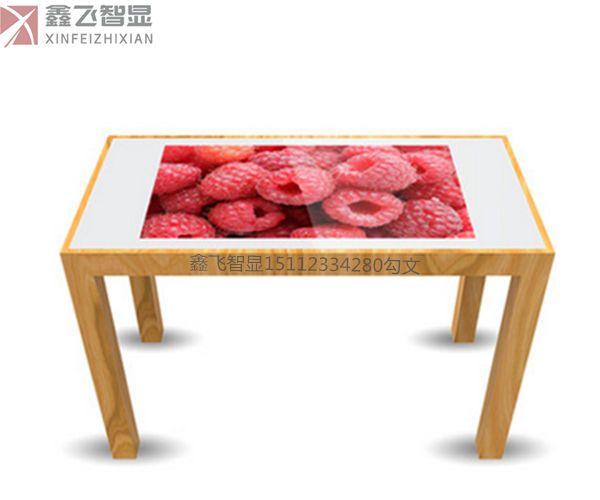 鑫飞智能餐桌智能咖啡桌洽谈桌智慧餐饮自助点餐桌