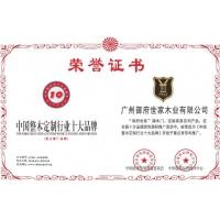 中国整木定制行业十大品牌