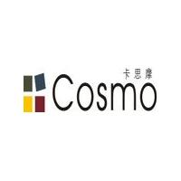 南京卡思摩(Cosmo)国际地材销售中心