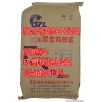 贵阳聚合物修补砂浆防水加固材料