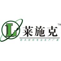 广州同固建材有限公司