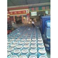 纤维增强型桥面防水涂料中国道桥防水品牌