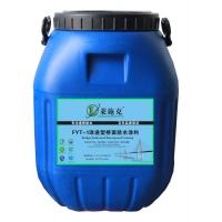 h河北反应型fyt-1桥梁防水涂料产家