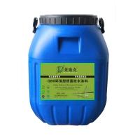 正规生产厂家供应国标GBS环保型桥面防水涂料