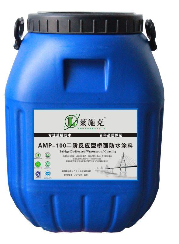 山东滨州amp-100二阶反应型桥面防水涂料价格