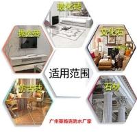 十大品牌强力瓷砖粘接剂价格