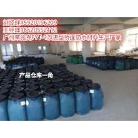 fyt-1改进型桥面防水涂料生产厂家批发代理
