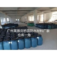 ADS反应型桥面防水涂料中国知名厂家