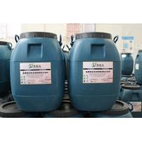 河南道桥防水第一品牌pb-1聚合物改性沥青防水涂料