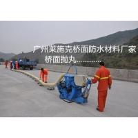 桥面抛丸价格|桥面防水层价格|桥面防水涂料价格|
