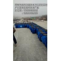 高聚物改性沥青防水涂料多少钱一吨
