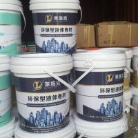 环保型液体卷材施工用量与方案