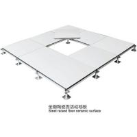 防静电瓷面全钢活动地板