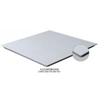 防静电地板-防护式无边防静电地板