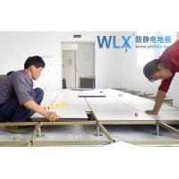 防静电地板-复合地板