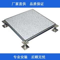 皓琦地板-防静电pvc板