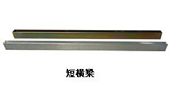 防静电地板-防静电地板短横梁