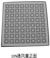 皓琦地板-全铝防静电地板