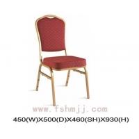 酒店椅,酒店餐椅,宴会椅,酒店餐厅椅