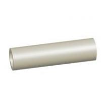 多联PPR给水管材25*4.2热水管