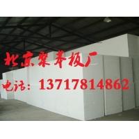 聚苯板,模塑聚苯乙烯泡沫板(EPS)