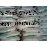 聚合物保温粘接抗裂砂浆