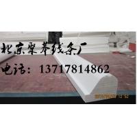供应外墙装饰线条,供应聚苯装饰线条