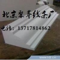 供应聚苯装饰线条,外墙聚苯装饰线条
