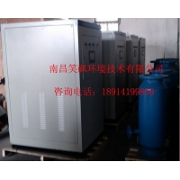 智能冷凝器自动在线清洗装置
