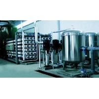 供甘肃净化水设备和兰州净化水